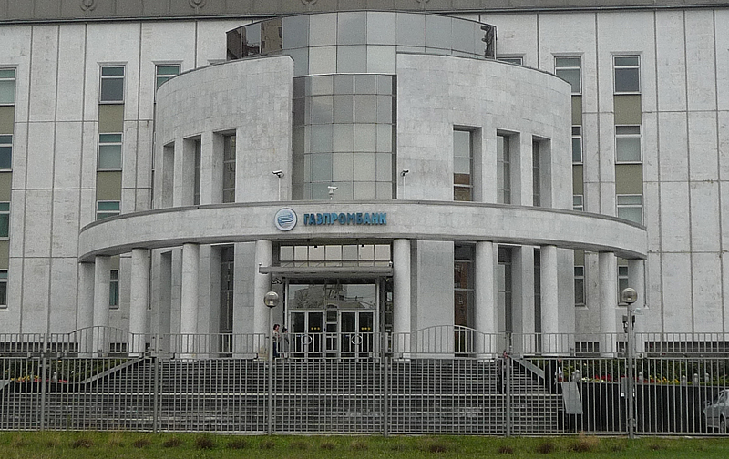 сбербанк новосибирск центральный офис адрес нокиа банан цены